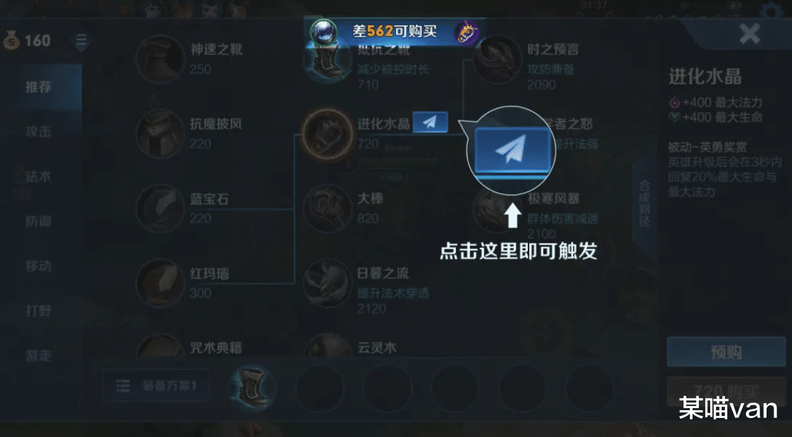王者荣耀赛季更新预览:局内快捷信息优化,队友大招冷却时间提示