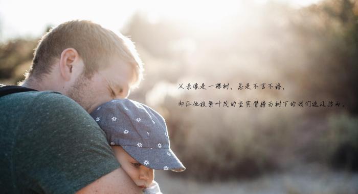 不想自家娃成为熊孩子,家长一定要管好生活中的小细节