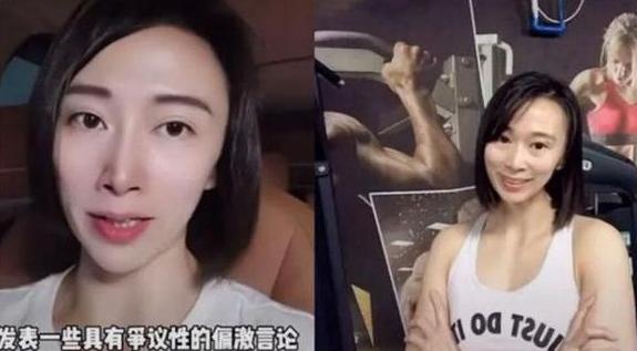 女网红称凭父母关系进985,华中科大出面解释,结果自曝成了自爆