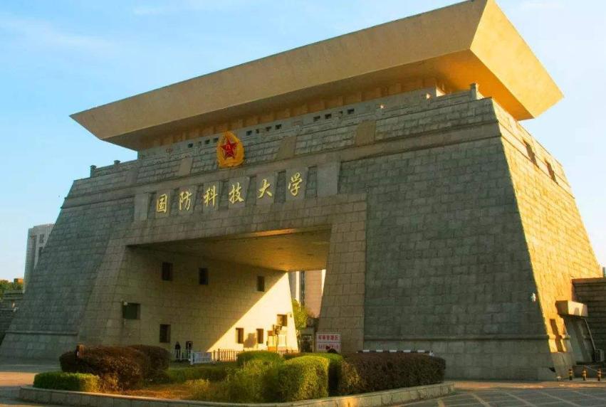 2021华中地区高校排名,湖大跌出前3,华科高居榜首