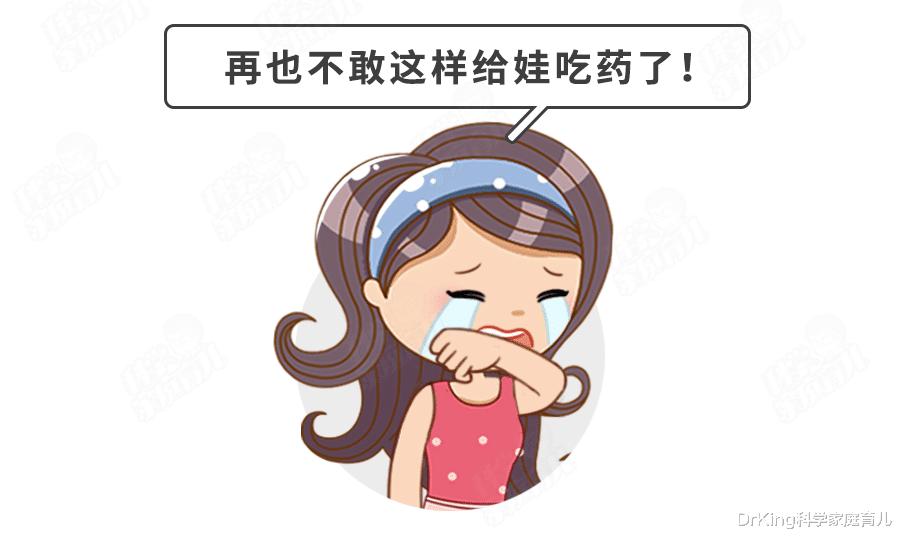 娃一年感冒几次是正常?超过这个次数,赶紧去医院查体!