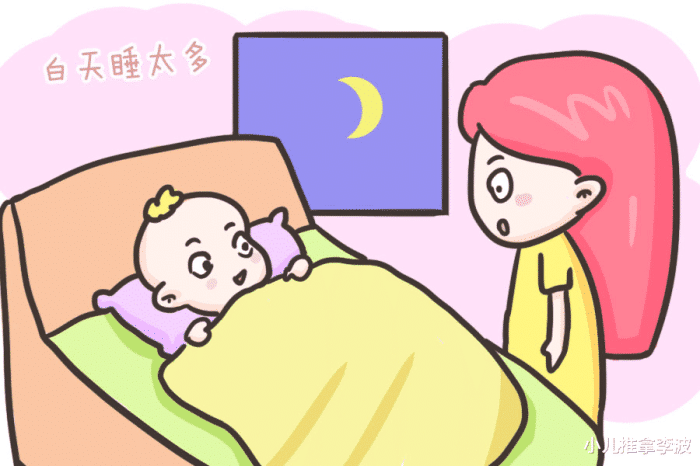宝宝日夜颠倒,晚上不睡白天睡?家长应该怎么办?
