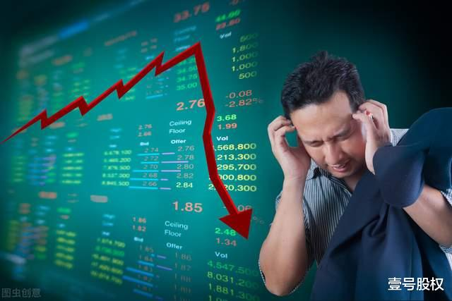 创业板大跌3.4%,击穿三条均线,发生了什么?