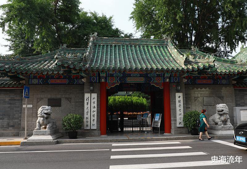 2021年全国医药类大学最强榜单!北京协和强势第1,军医大学表现突出