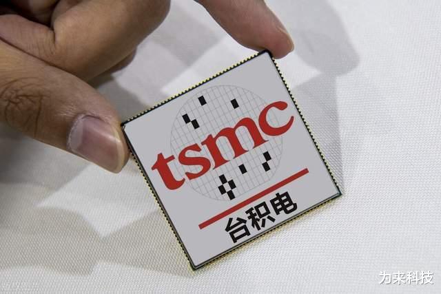 台积电新工厂在美国动工,2022年量产3纳米芯片