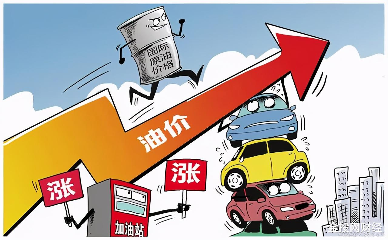 油价调整:注意,涨势恢复,9月油价危险了