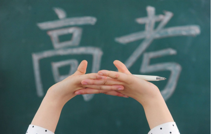 安徽理科一本线为488分,刚上线的考生,应该如何考虑志愿?