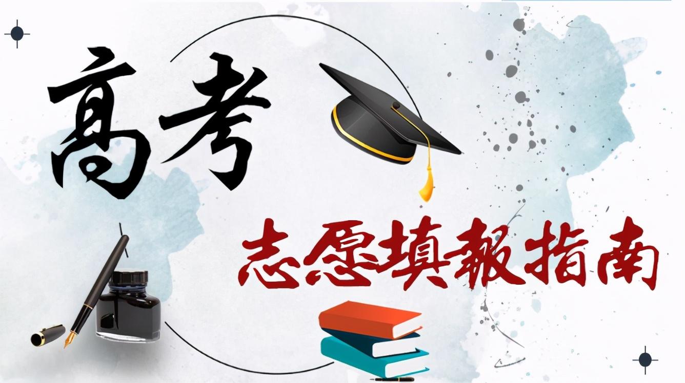 2021年高考,各省市高考成绩公布时间,考生和家长应当知道
