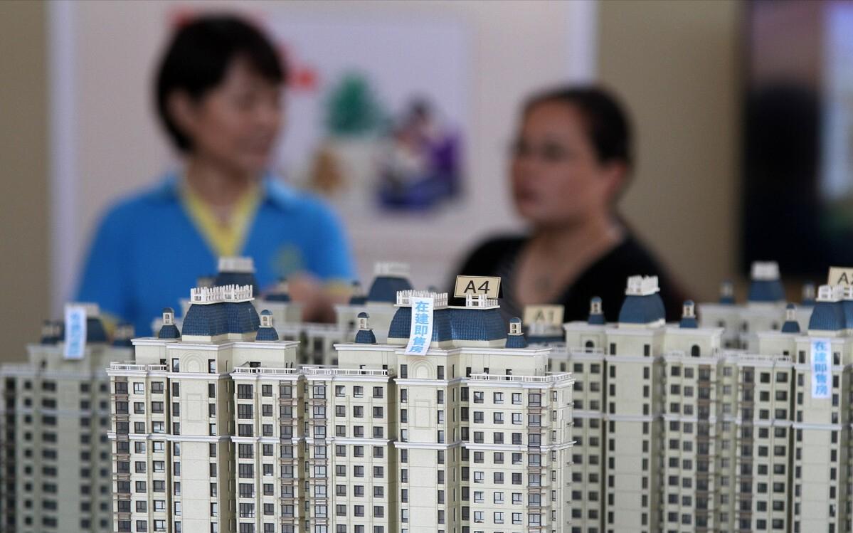 24城上涨!楼市调控,为什么要上调首套房利率?