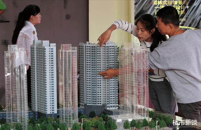 地产大佬卖房变现,释放哪些信号?2021年,该买房还是卖房?