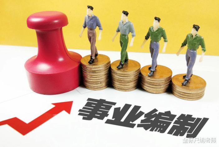 重庆市属事业单位面试考情分析,面试形式、题目早知道!