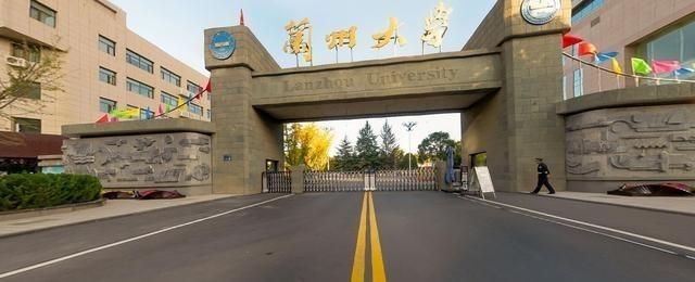中南大学和兰州大学哪个好?各自优势明显,目标明确考生轻松抉择