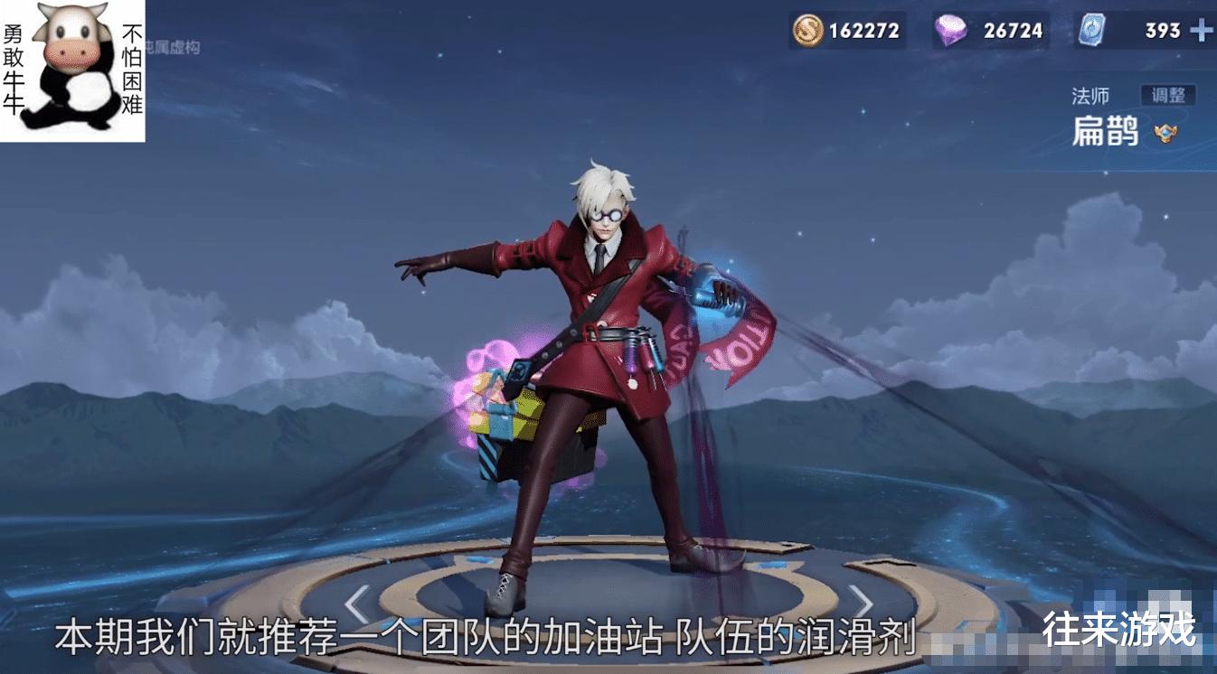 张大仙公布S24版本之子,学会这套出装,轻松就能上王者!