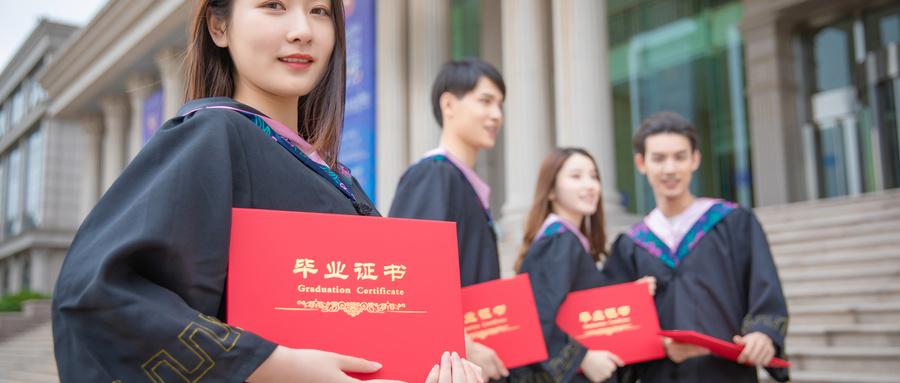 参加2021年成人高考,你需要了解这5点常识!