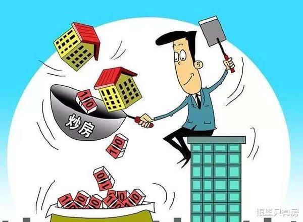 房价暴跌前极为隐秘的5大信号,5年房产专家也只发现其中一二!