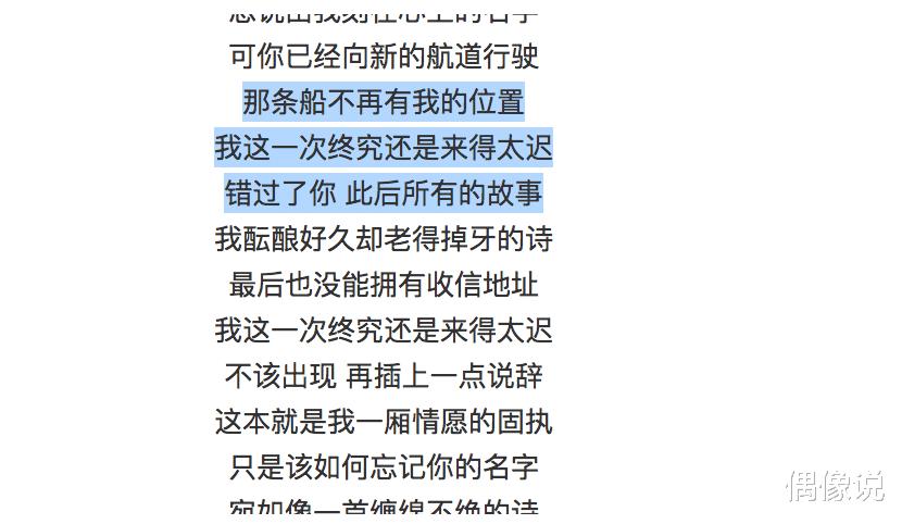 赵丽颖怼脸拍美瞳特效,配音疑喊话冯绍峰:那条船不再有我的位置