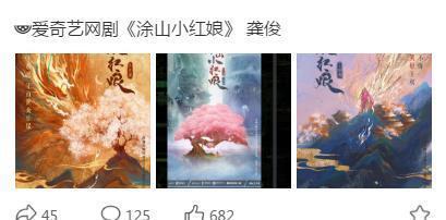 """龚俊最新古装剧曝光,看清人物形象,史上最""""无节操""""的角色?"""