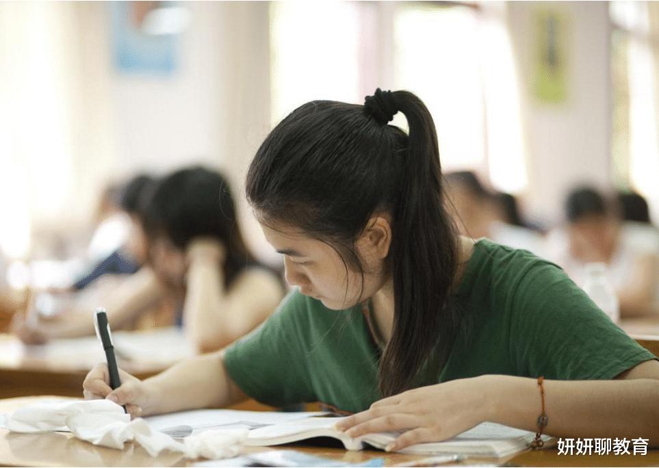 2021国内高校暑假排行榜,最长假期达到77天,着实令人羡慕