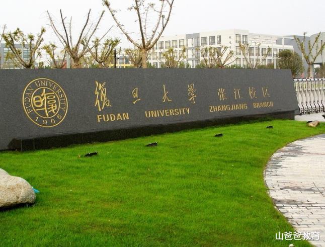 985大学档次划分出炉,东北大学位于最后一档,武大排名引争议