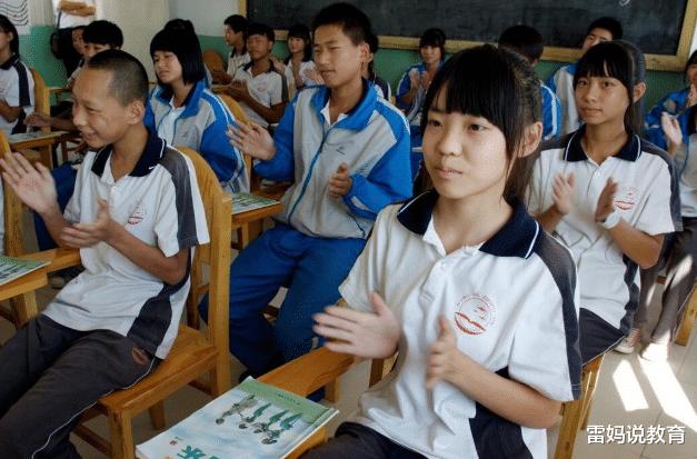 2021中考改革,三类学生可能无缘高中,学生和家长要引起重视