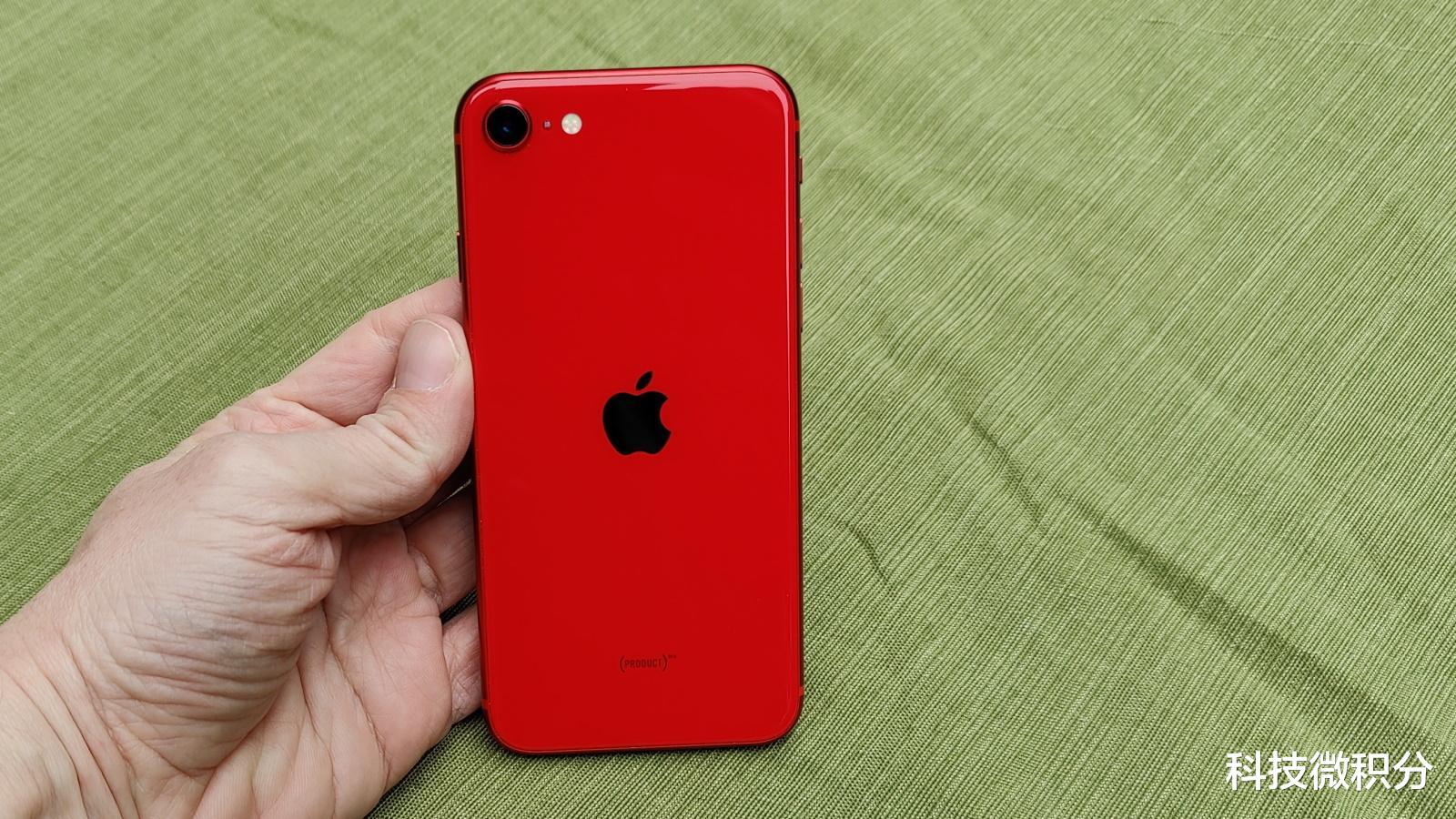 iPhone12SE2022被曝首次搭载苹果的挖孔全面屏,后置高清单摄!