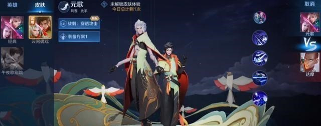 王者荣耀:元歌不敢模仿的5位英雄!一旦模仿他们,就是找死