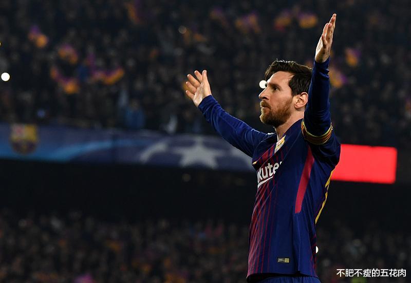 真神梅西!八项西甲历史第一,反击质疑他只用足球说话,而不是社交媒体
