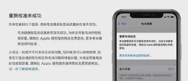 老款iPhone设备升级iOS14.5,体验升级,让旧机重获新生