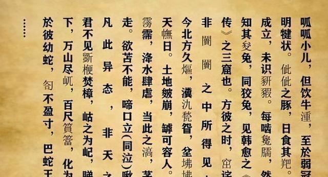 江苏高考满分作文,全文仅755个字,30个生僻字批卷老师都不认识