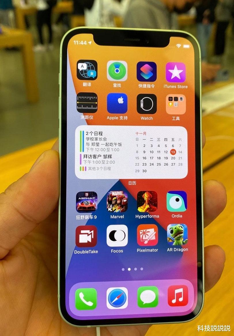 "iPhone 12手机""降价""了,全部苹果最强芯,网友:这次干得漂亮!"