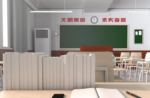 【2021高考警官学院】广东警官学院发布公安专业选科要求