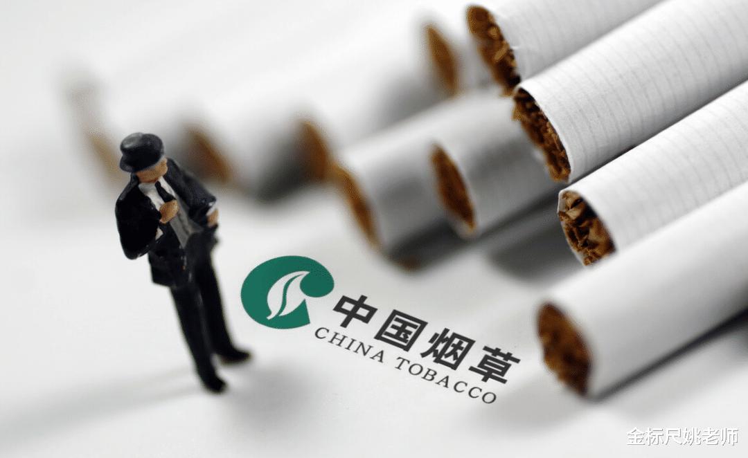 中国烟草上半年招人,4类专业最吃香,家里没关系也能考