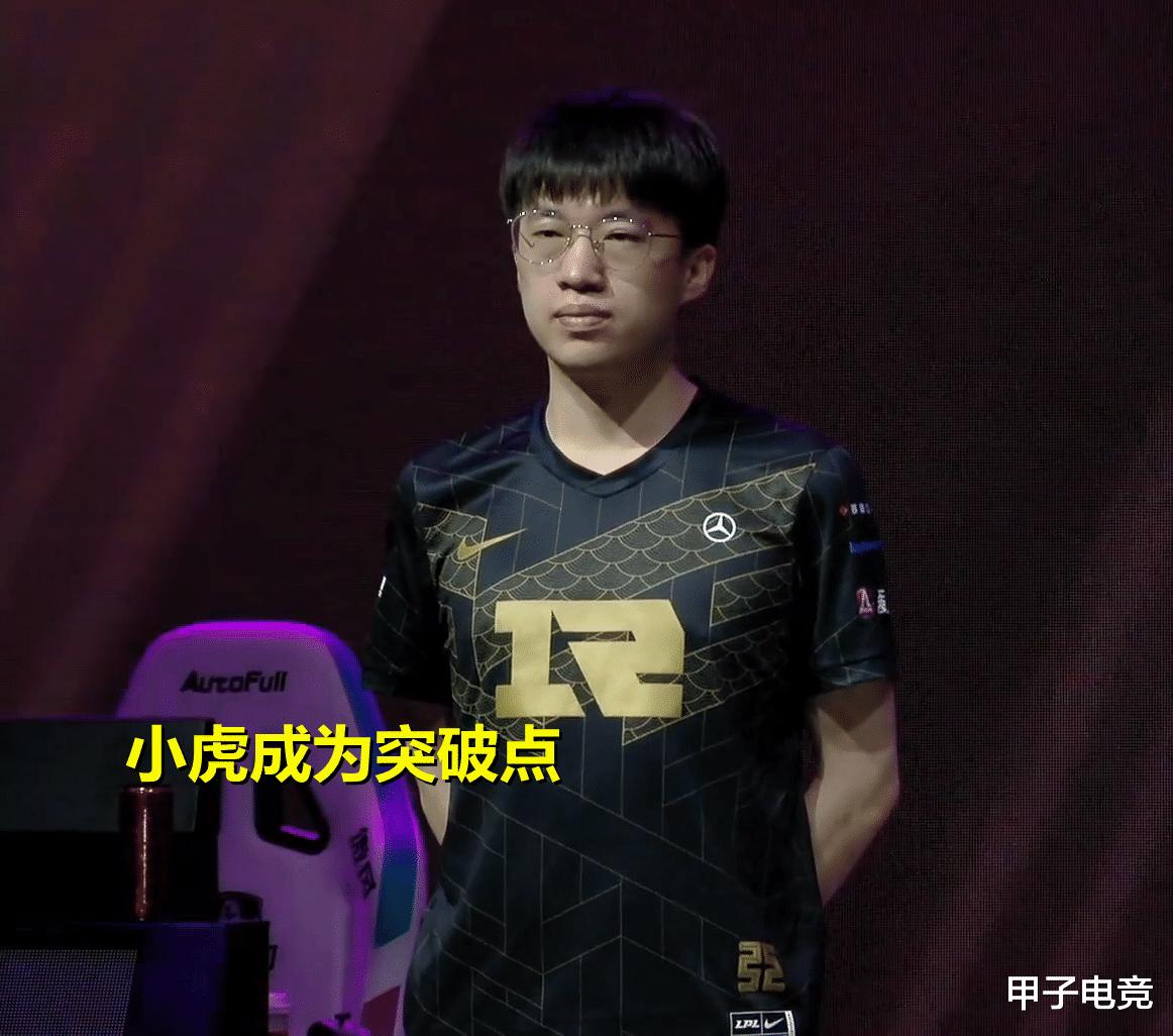 RNG惨败JDG小虎成为突破点,MLXG评价他:这人的性格和别人不一样