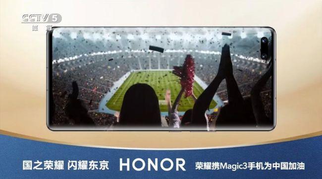 荣耀Magic3系列正反面预热曝光 前置双挖孔屏,后置超大镜头现身