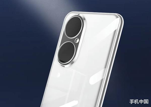 """华为P50系列手机壳疑曝光 后置""""大眼双摄""""面积巨大"""