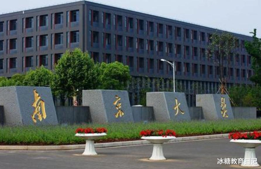 2021中国大学百强排名:西交复旦并驾齐驱,上交反超浙江大学