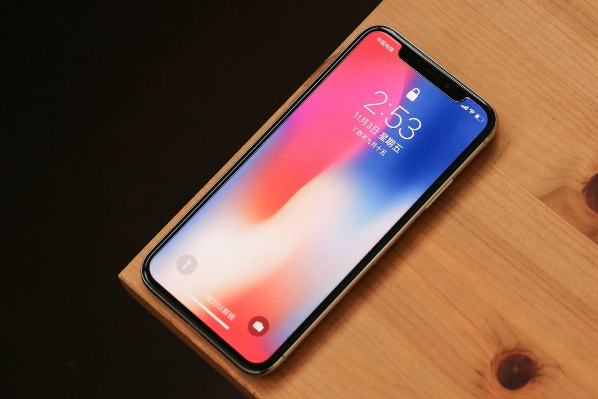 苹果的刘海屏时代要结束了?iPhone屏下摄像头技术曝光