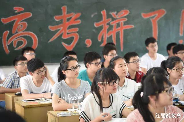 """2021高考中,这12所985大学或将""""大扩招"""",总人数已突破千人"""