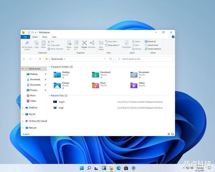 微软Win11系统曝光:UI像MacOS,祖传控制面板保留