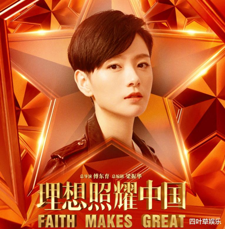 吴倩张雨剑官宣结婚后,女方官宣新剧,搭档的演员阵容豪华