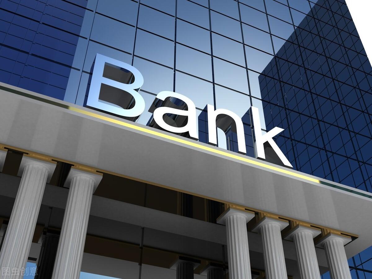 2021银行春季招聘:国有银行哪个考试难度大?