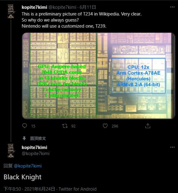 性能提升!任天堂Switch Pro样机曝光:内存大幅升级