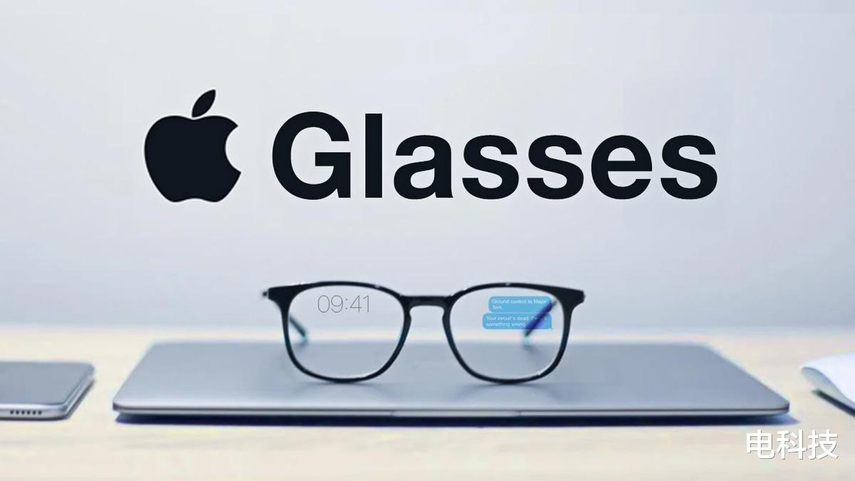 苹果AR眼镜开发停滞,恐无缘2022上半年发布