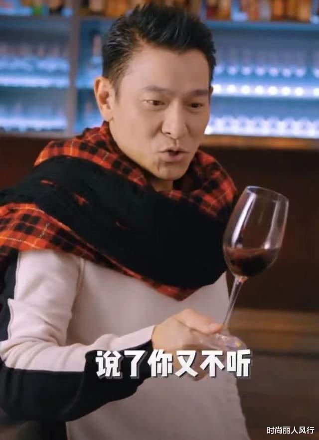 刘德华开通社交平台!出镜不忘手摇红酒杯耍帅,比主播还会套路