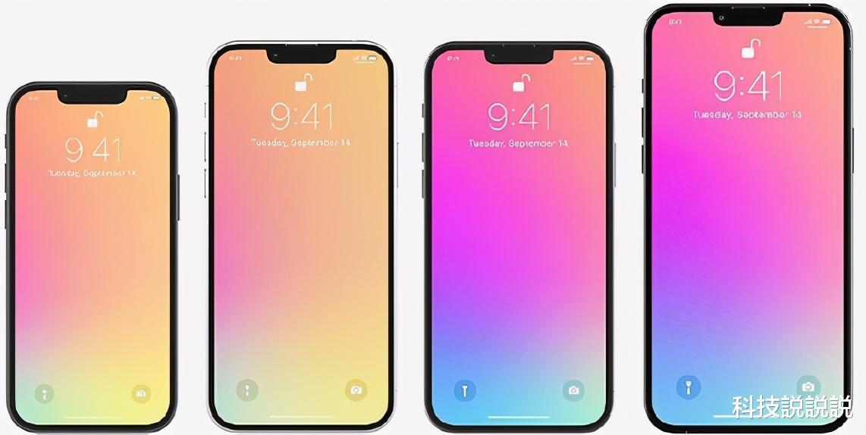 iPhone 13再次确定,或于9月准时发布,售价更感人!