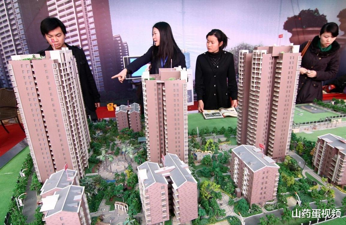 房价要是真的大跌,炒房客和房企最可怜?先问问这4类人再说