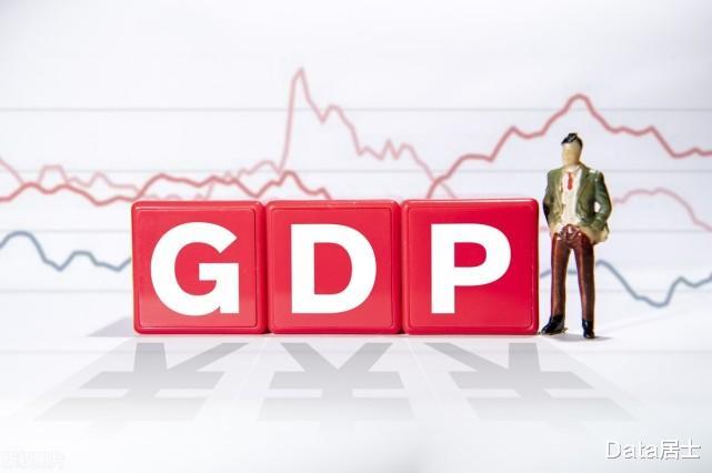 2021年上半年全球十大经济体GDP出炉,印度回暖、韩国坚守第十