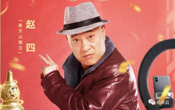 《乡村爱情13》开播热度高涨,三点缘由,让赵本山该剧实现大火