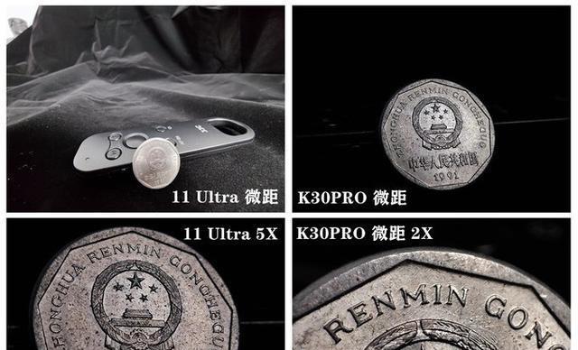 要买小米11 Ultra:上手后小编想告诉你的12个要点!