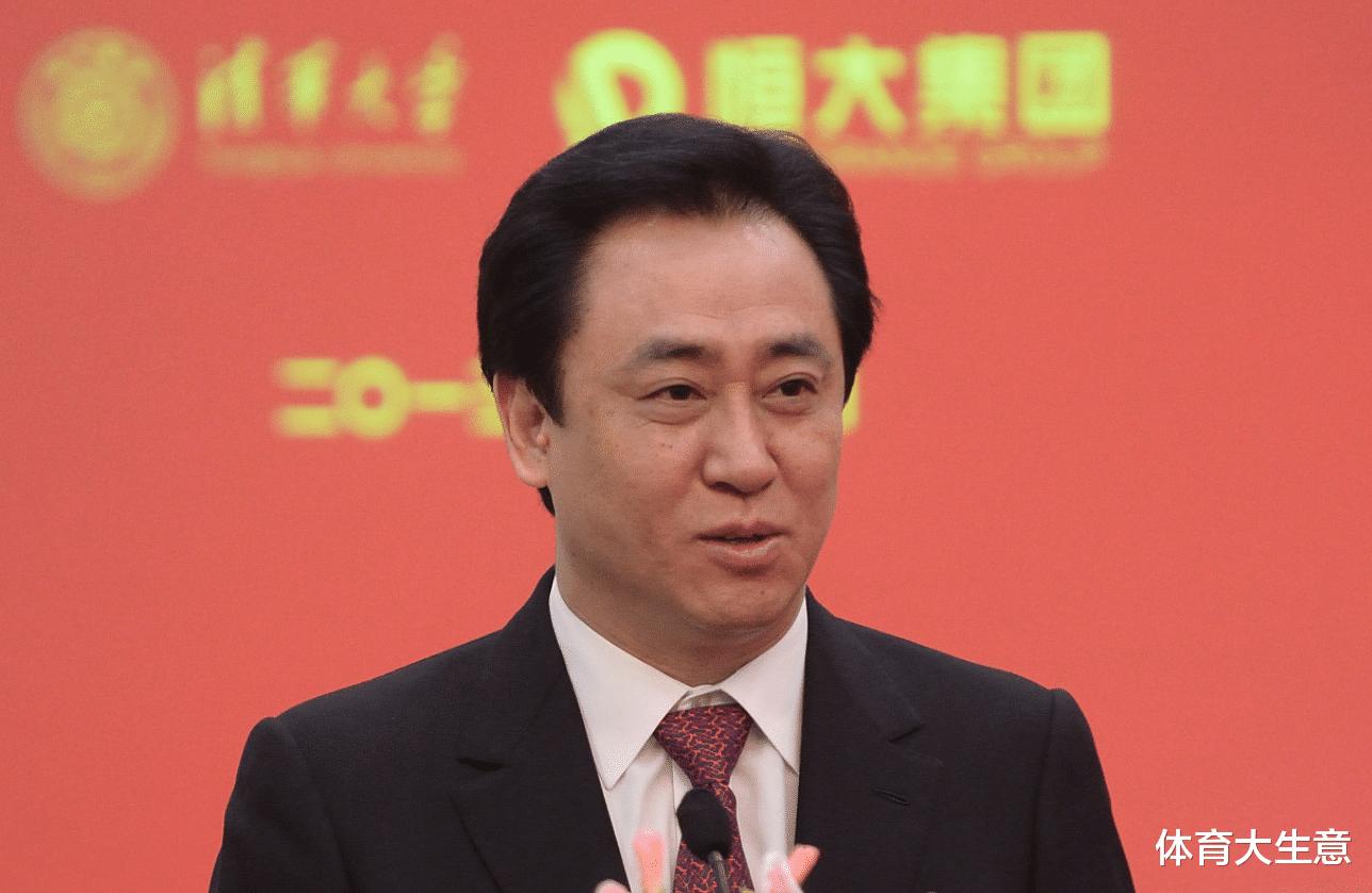 2021胡润全球富豪榜:马云位列第25许家印第50 王健林未进前100